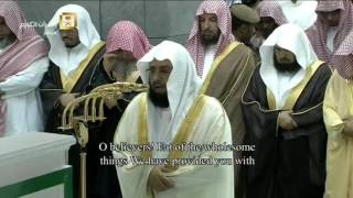 Makkah Taraweeh 2016 Night 2 - First 10 rakats- صلاة التراويح 2016 الليلة 2