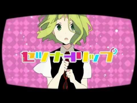 【GUMI】セツナトリップ【オリジナル】HD