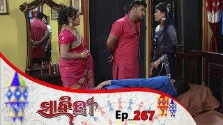 Savitri | Full Ep 267 | 18th May 2019 | Odia Serial – TarangTV