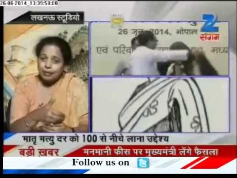 Madhuri Dixit inaugurated 'Mamta Abhiyan' in Bhopal