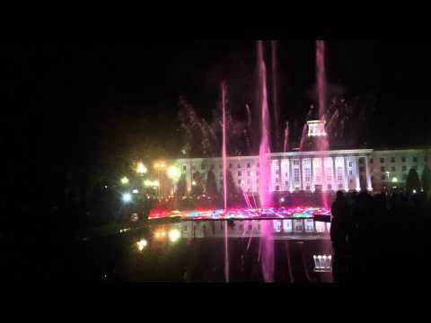 Танцующий фонтан в Нальчике. Лезгинка