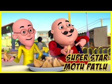 Motu Patlu | Super Star Motu Patlu | Motu Patlu in Hindi thumbnail