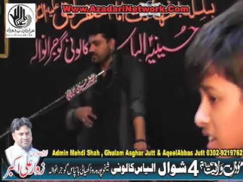 Allama Asif Raza Alvi  4 Shawal 2018 ilyas colony Gujranwala
