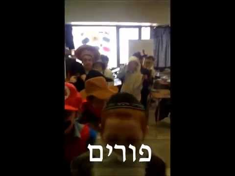 Cheder Chabad of Monsey 5772 4th grade.wmv