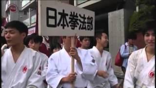 日本拳法部インタビュー