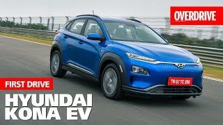 Hyundai Kona Electric | First Drive | OVERDRIVE