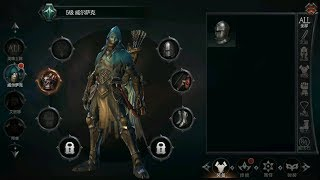 Raziel GamePlay & Download Link By Tencent