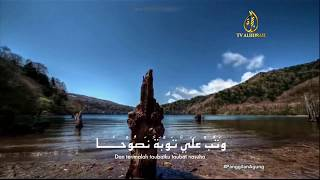 download lagu Astaghfirullah Robbal Baroya gratis
