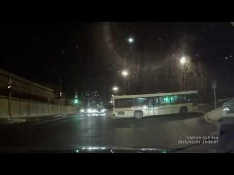 Исполнил на автобусе .