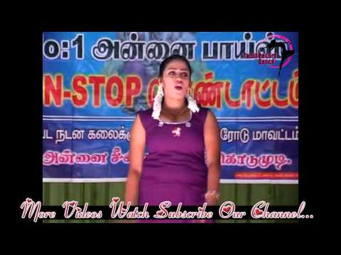 Tamil Record Dance 2016 / Latest tamilnadu village aadal padal dance / Indian Record Dance 2016  441