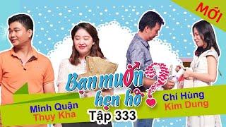 WANNA DATE| EP 333 UNCUT| Minh Quan - Thuy Kha | Chi Hung - Kim Dung | 271117 💚