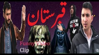 New funny Clip QABRISTAN By Chach Vines !! 2019 Must Watch