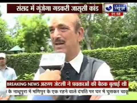 Gulam Nabi Azad will raise the issue of bugging in Parliament