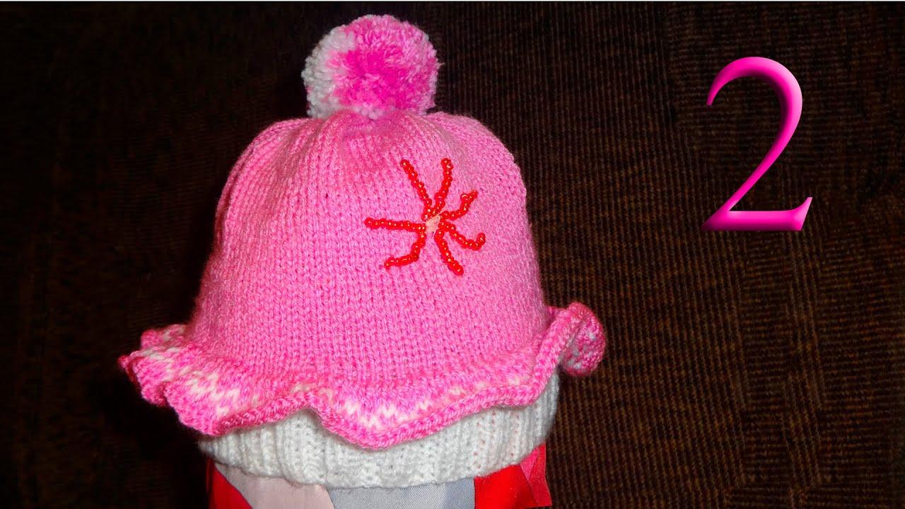 Как связать детскую шапочку (шапку) для девочки спицами