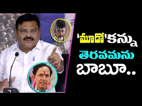 Ambati Rambabu fires on AP CM Chandrababu | Ambati Rambabu Press meet | indiontvnews