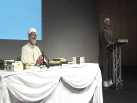 Al-hadayah 2007 Naat (halima Mein Tere) video