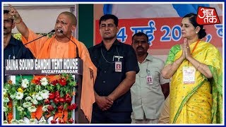 BJP Takes Lead In Kairana; SP Leads In Noorpur | AajTak By-election Results LIVE