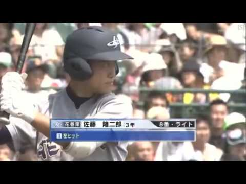 Sports 154km fastball high school baseball in Japan appears