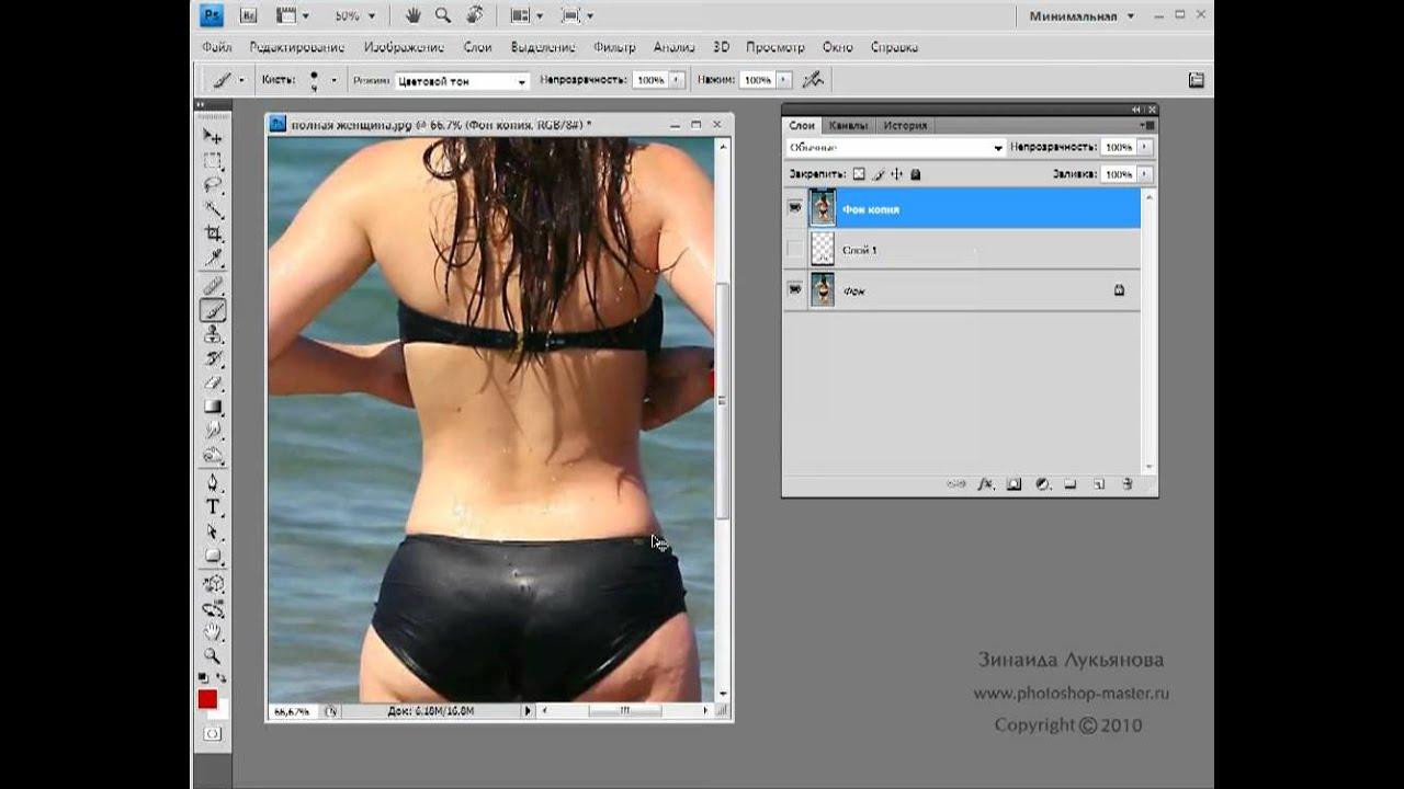 Как сделать себя на фото худее онлайн