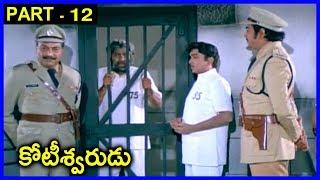 Koteeswarudu  Full Movie Part - 12_ ANR, Sujatha