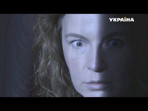 Питомец | Реальная мистика