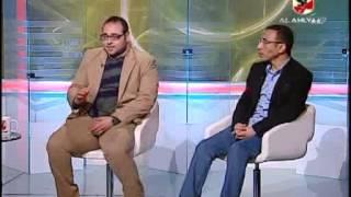 النقاد علاء عزت وهشام محيسن وكواليس الاهلى فى رواند