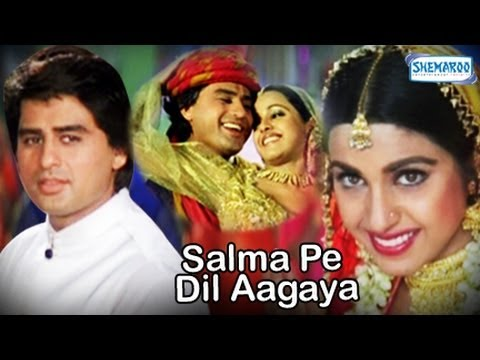 Salma Pe Dil Aagaya - 1997 - Ayub Khan - Sadhika - Milind Gunaji - Full Movie In 15 Mins