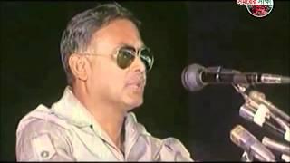 Bnp Song    জন্ম তোমার    By Asif Akbar