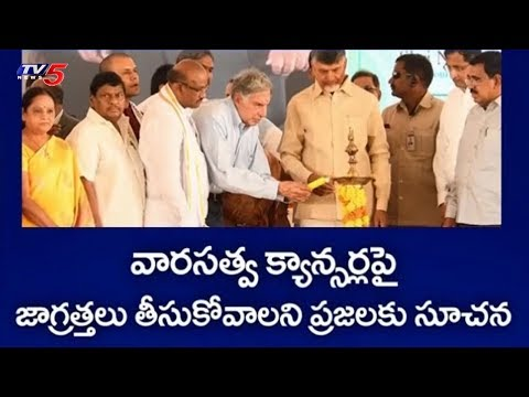 CM Chandrababu Lays Foundation Stone For Tata Trusts Cancer Institute | Tirupati | TV5 News