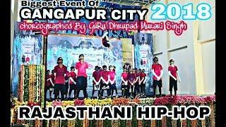 RAJASTHANI HIP HOP    CHREOGRAPHY    Dhruv Priyadarshi    Gangapur City    2018