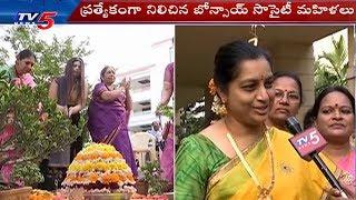 Bonsai Bathukamma Celebrations at Jubilee Hills, Hyderabad