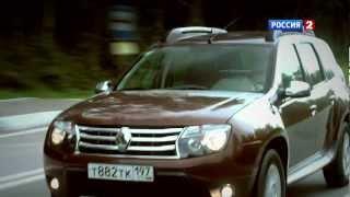 Тест-драйв Renault Duster / АвтоВести 57