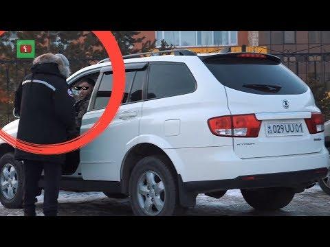 Застукал госслужащего на служебном авто. Это Казахстан Астана ! ОБЗОР Паркинг Вокзал Аэропорт Школа