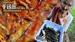 Special Fish Recipe | Delicious Fish Pulusu By Great Granny Mastanamma