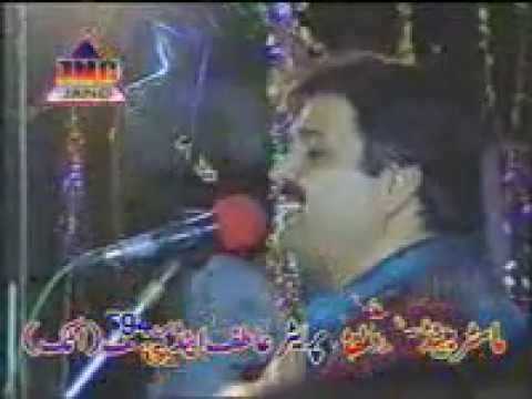 Shafa Ullah Khan Rokhri. ( Changa Sada Yar Hain Tu ) video