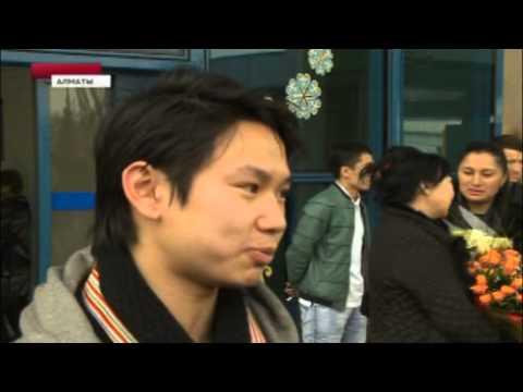 Денис Тен вернулся в Казахстан
