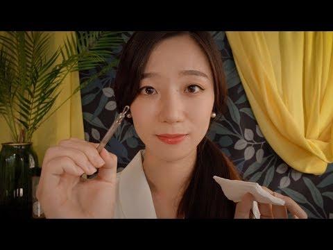 ASMR 속삭이는 편안한 페이셜 클리닉💖 Whispered Facial Clinic Korean ASMR