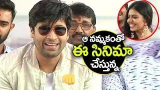Actor Adavi Sesh Speech At Two States Movie Launch | 2 States Telugu Movie Launch | Telugu 2018