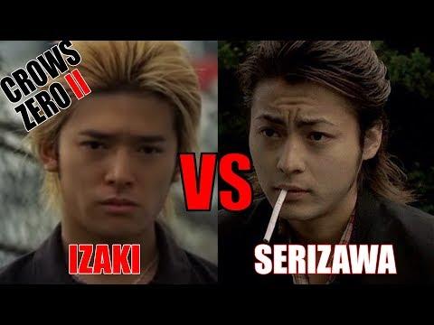 IZAKI VS SERIZAWA | GENJI CROWS ZERO 2
