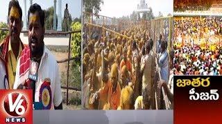 Devotees Throng To Komuravelli Mallikarjuna Jatara | Siddipet