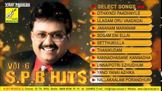 S.P.B Hits Tamil Songs | Juke box | Vol 6