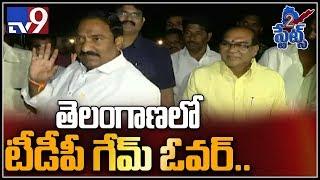 Endgame for TDP in Telangana? - TV9