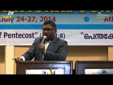 19th NACOG 2014 -  Message by -  Rev.  Rajan Skariah