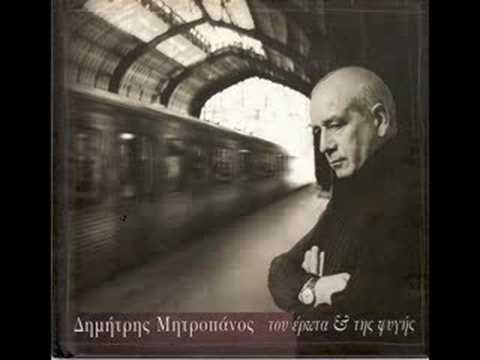 Dimitris Mitropanos - Ta Kokkina Ta Blues