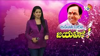 జననాయకా.. జయహో - Special Story Kalvakuntla Chandrasekhar Rao - KCR Political and Personal Life  - netivaarthalu.com