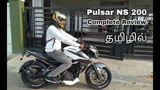 Pulsar NS 200 Detailed Review in Tamil | Road Test | Handling and confort | Tamil | B4Choose