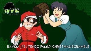 Anime Abandon - Ranma 1/2: Tendo Family Christmas Scramble