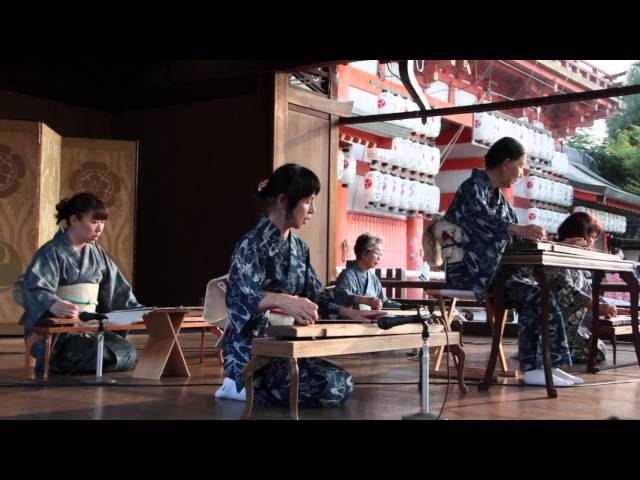 A Koto Performance on the Noh Stage of the Yasaka Shrine in Kyoto. Pt.2