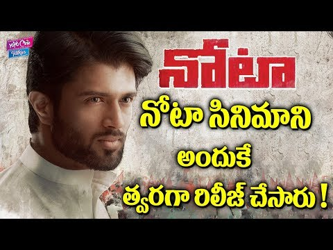 Why NOTA Movie Released Before Aravinda Sametha | Jr.NTR | Vijay Devarakonda | YOYO Cine Talkies