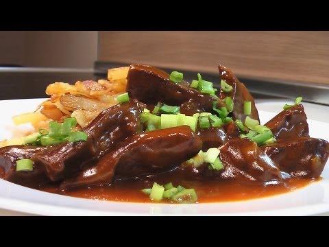 Как приготовить говяжье сердце - видео